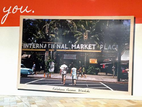 以前のインターナショナルマーケットプレイス