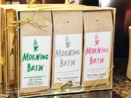 モーニングブリュー コーヒー豆 ハワイ
