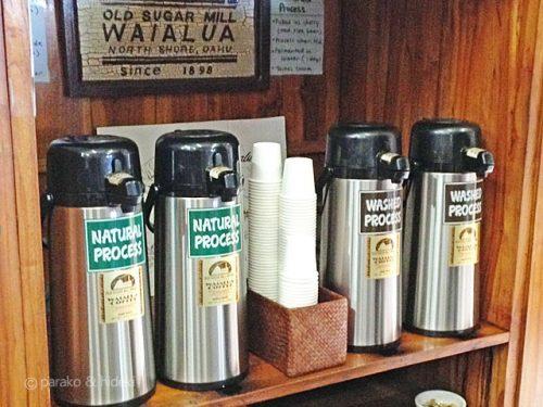 ワイアルアコーヒーファクトリー