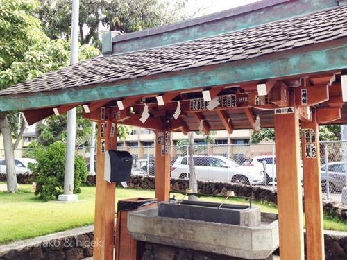 ハワイ出雲大社の手水場