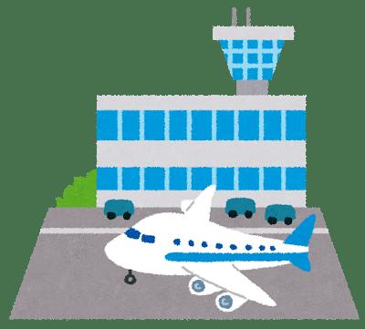 空港(いらすとや)