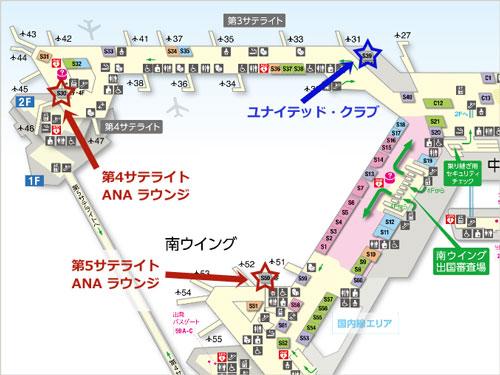 成田空港ユナイテッドクラブの場所