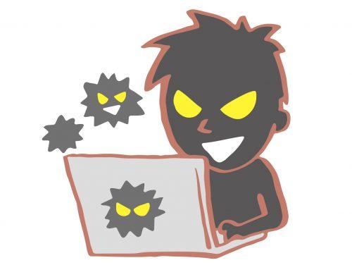 サイバー攻撃者