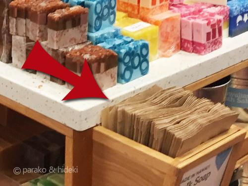 ホールフーズの石鹸用紙袋