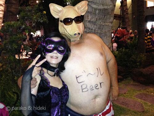 ハワイのハロウィンビール腹