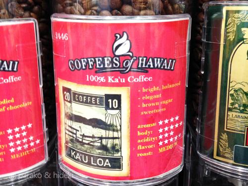カウコーヒー