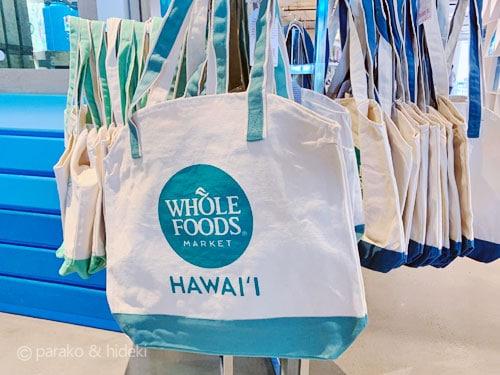 ホールフーズマーケットの人気土産エコバッグ