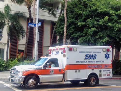 ハワイの救急車