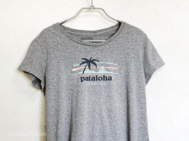 パタロハのTシャツ(キッズサイズ)