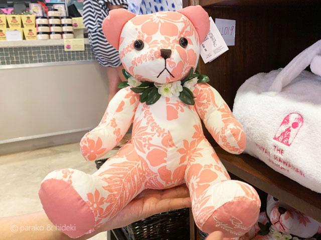 ピンクパレス(ロイヤルハワイアン)クマぬいぐるみ