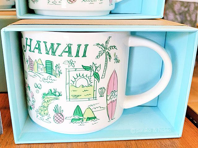 スターバックス ハワイ限定マグカップ