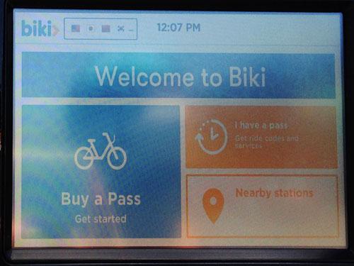 biki端末初期画面
