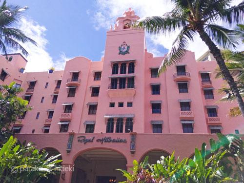 ロイヤルハワイアンホテル(ピンクパレス)