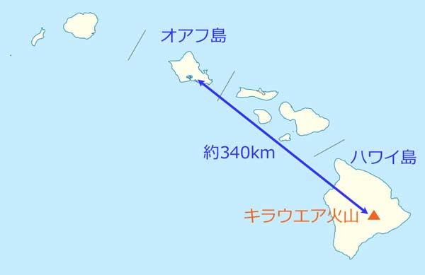 ホノルルからキラウエア火山の直線距離