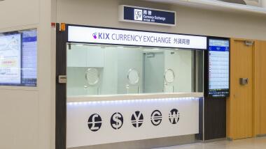 関空の外貨両替所
