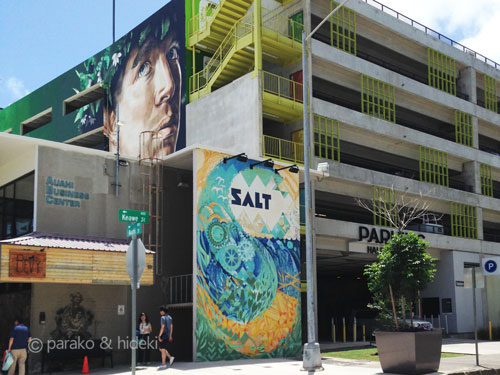 SALT カカアコ駐車場