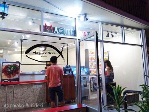 マグロブラザーズ(ワイキキ店)
