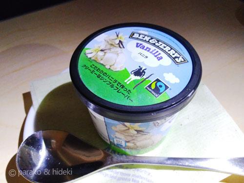 ANAのアイスクリーム