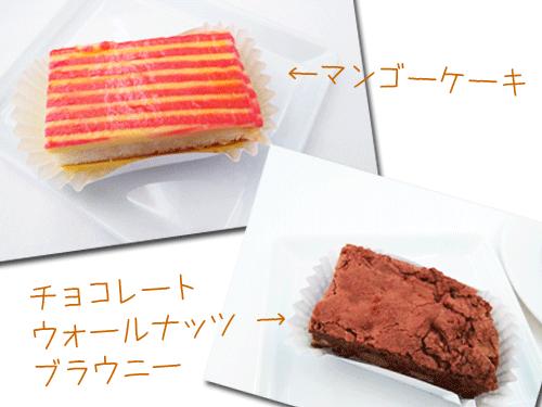 ANAのデザート