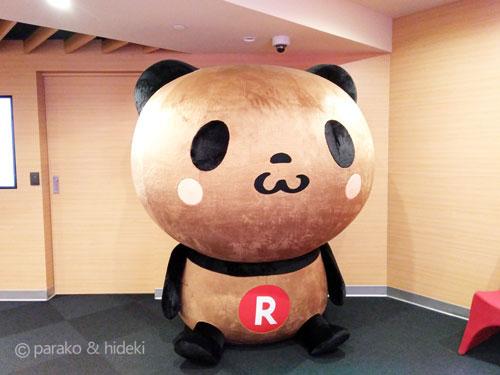 楽天お買い物パンダ(日焼け)