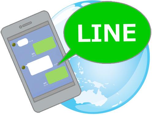 海外旅行先でLINEを使う方法