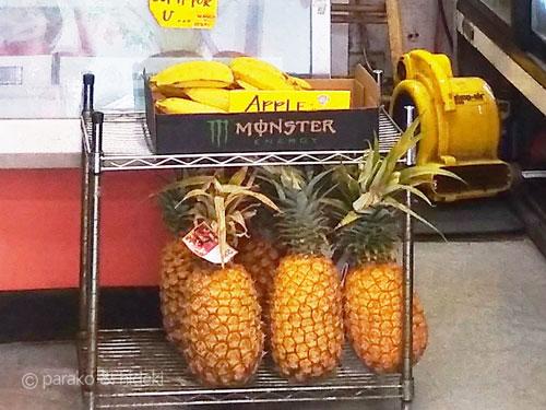 高橋果実店(ヘンリーズプレイス)の果物
