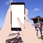 iPhoneを海外旅行で使う時の設定と注意点|WiFi(ワイファイ)、機内モードの使い方