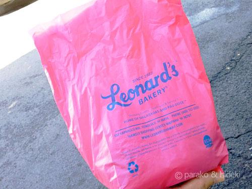 レナーズ(ハワイ)の袋