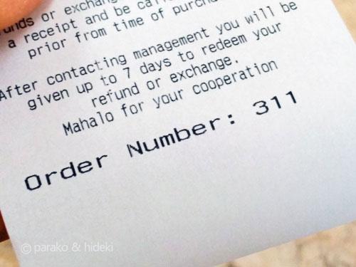 レナーズ(ハワイ)の番号札