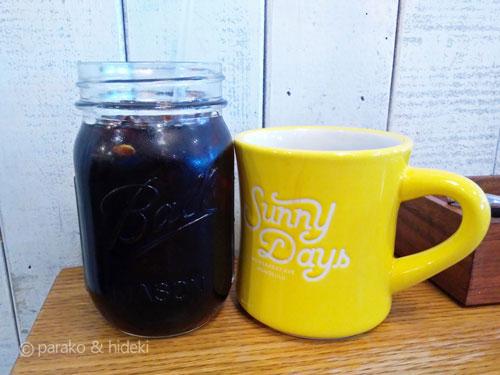 ハワイ サニーデイズのカップとグラス
