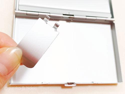 無印良品のカードケースからフラップを外したところ