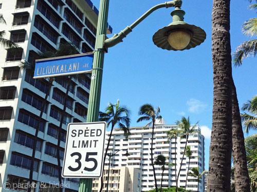 ハワイの交通標識