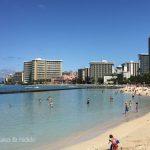 初めてのハワイ!基本情報&基礎知識12選 |通貨・喫煙・飲酒・観光地など
