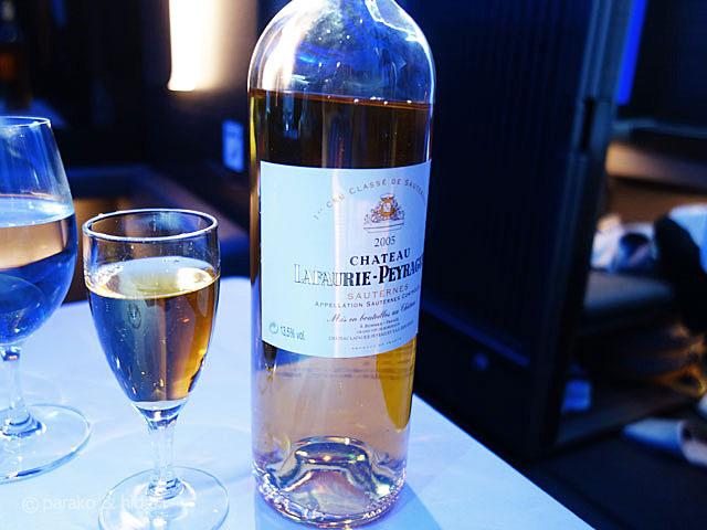 A380(フライングホヌ)ハワイ ファーストクラス ワイン
