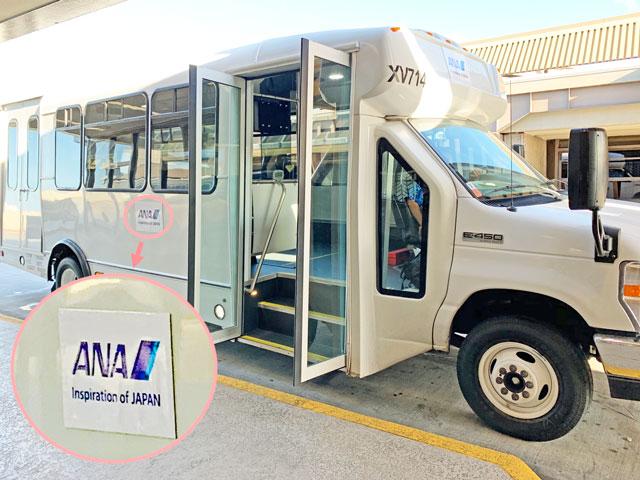 ホノルル空港 ファーストクラス専用トロリーバス