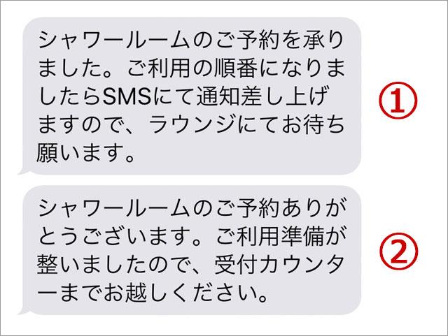 成田空港 ANAスイートラウンジ(ANA SUITE LOUNGE)