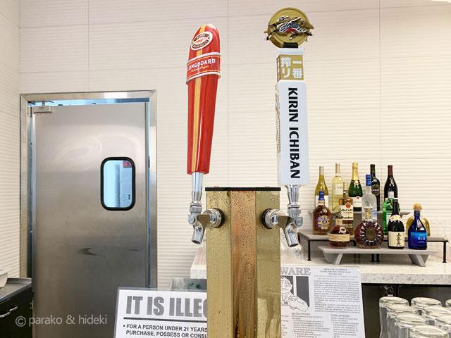 ホノルル空港 ANAスイートラウンジ(ファーストクラス利用者) 生ビールサーバー