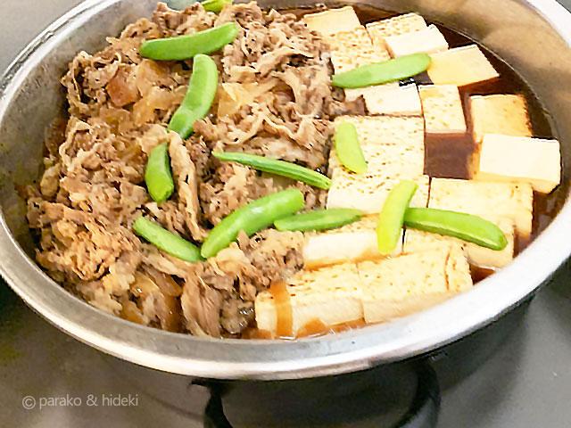 ホノルル空港 ANAスイートラウンジ(ファーストクラス利用者)牛豆腐