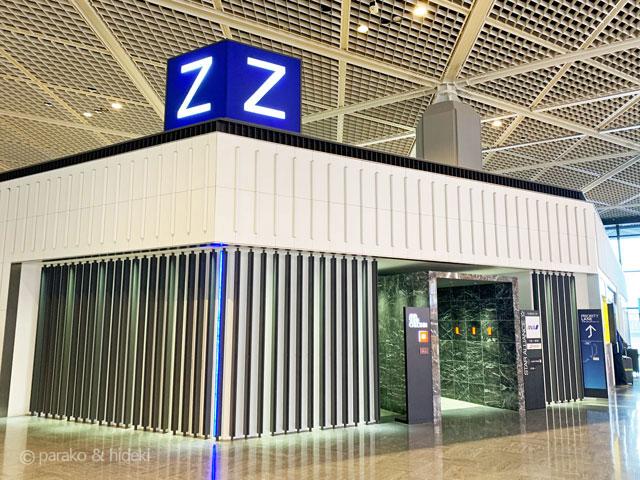 成田空港Zカウンター