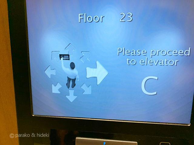 リッツカールトンワイキキのエレベーター