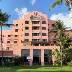 [ハワイ]ロイヤルハワイアンホテル(ピンクパレス)滞在記|マイタイバー、サーフラナイ など