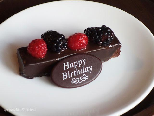 ピンクパレス(ロイヤルハワイアンホテル)誕生日ケーキ