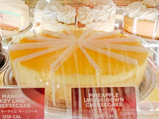 チーズケーキファクトリー(ハワイ)