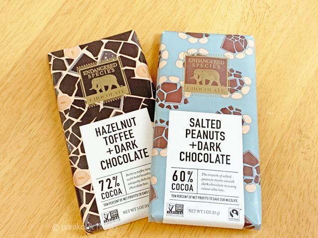 ダウントゥアースのチョコレート