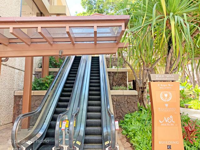 ハワイのアイランドヴィンテージコーヒーのエレベーター
