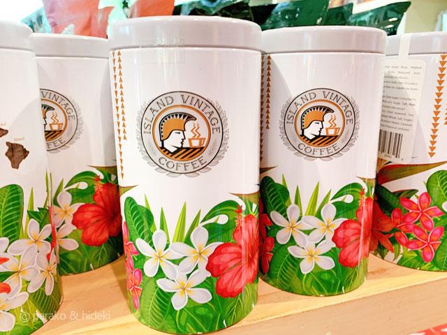 ハワイのアイランドヴィンテージコーヒーのお土産