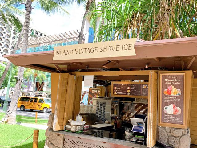 ハワイのアイランドヴィンテージシェイブアイス