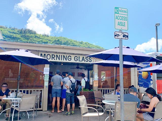 モーニンググラス(ハワイ)